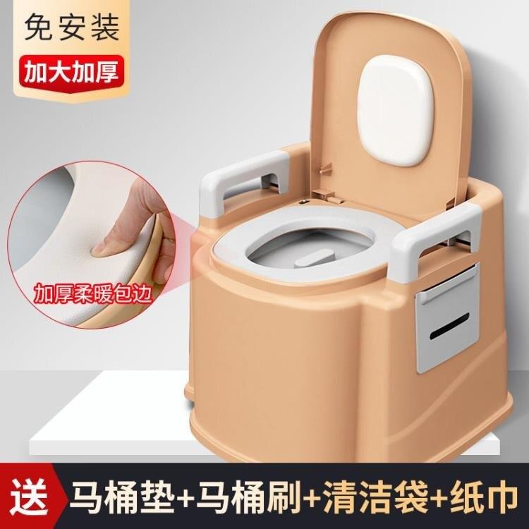 移動馬桶 坐便器老人坐便椅簡易孕婦老年人室內移動便攜式廁所