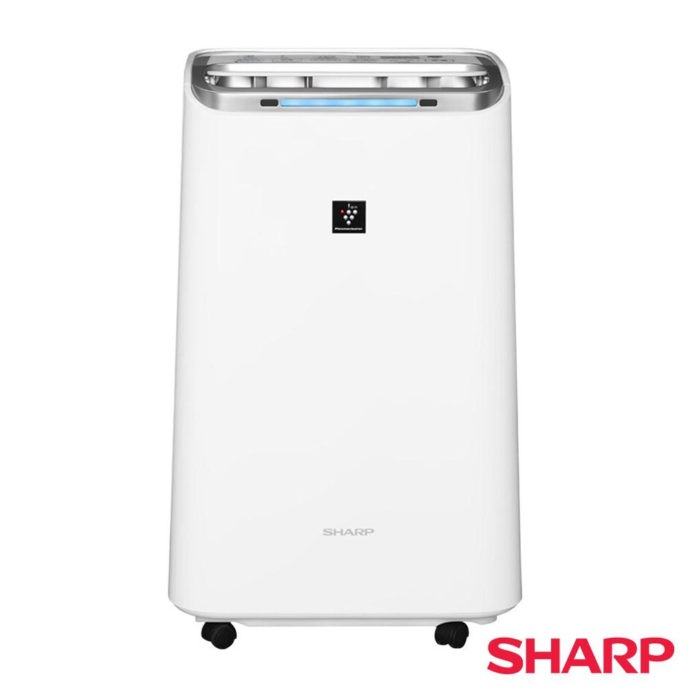 【夏普SHARP】10.5L自動除菌離子空氣清淨除濕機 DW-L10FT-W