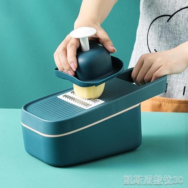 切菜神器抖音爆款多功能切菜器 亞馬遜廚房家用土豆切片蘿蔔切絲器擦絲器 【快速出貨】