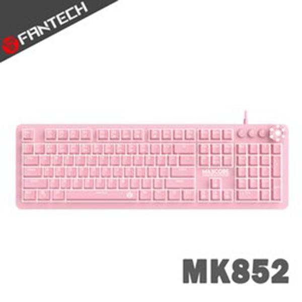 FANTECH MK852 多媒體機械式電競鍵盤-櫻花粉