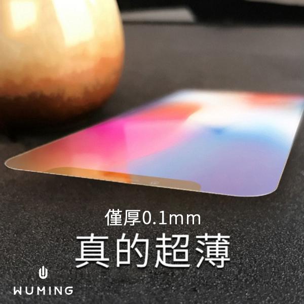 iPhone12超薄鋼化玻璃保護貼 『無名』 Q10110
