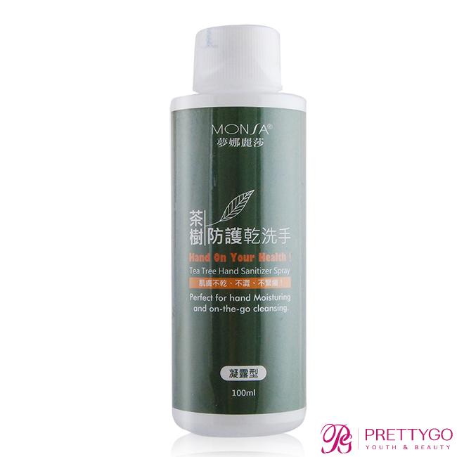 夢娜麗莎 茶樹防護乾洗手(凝露型)(100ml)