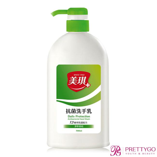 美琪 抗菌洗手乳-淨萃青桔(700ml)洗手乳潔手乳