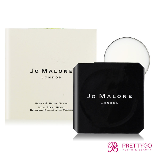 Jo Malone 香膏(2.5g)多款香水香味可選-百貨公司貨[小蒼蘭/鼠尾草/黑莓子/青檸/黑石榴/杏桃花/牡丹]另售香氛調和盤