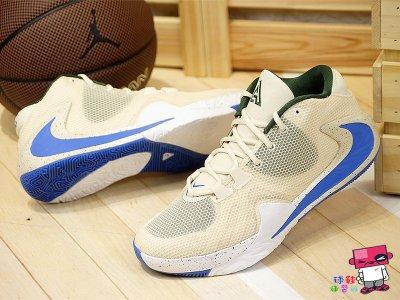 球鞋補習班 NIKE ZOOM FREAK 1 EP 米白 綠藍 希臘怪物 字母哥 公鹿 XDR BQ5423-200