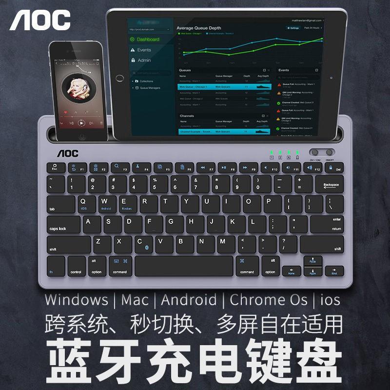 AOC無線藍牙鍵盤蘋果ipad迷你可連手機平板筆記本便攜小鍵盤KB701