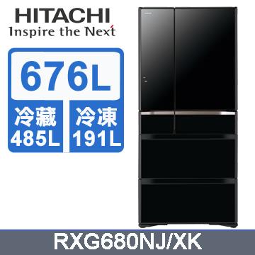 HITACHI日立 日製676L六門電冰箱 RXG680NJ/XK(琉璃黑)