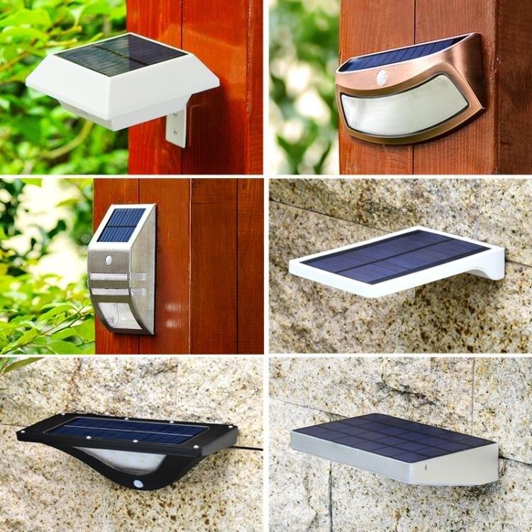 太陽能燈 太陽能燈人體感應燈戶外過道家用超亮墻壁室外壁燈 多色小屋DF