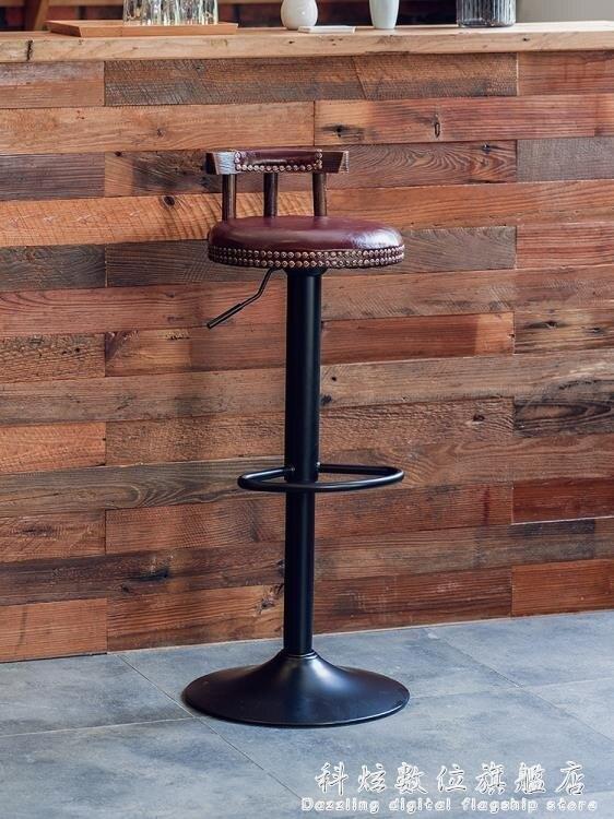 現貨吧台椅實木高腳凳前台椅吧椅靠背椅子酒吧桌椅北歐吧凳家用高凳子
