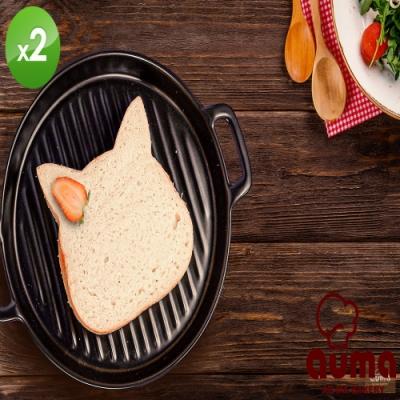 奧瑪烘焙 貓咪生吐司(340g±3%/個)x2條