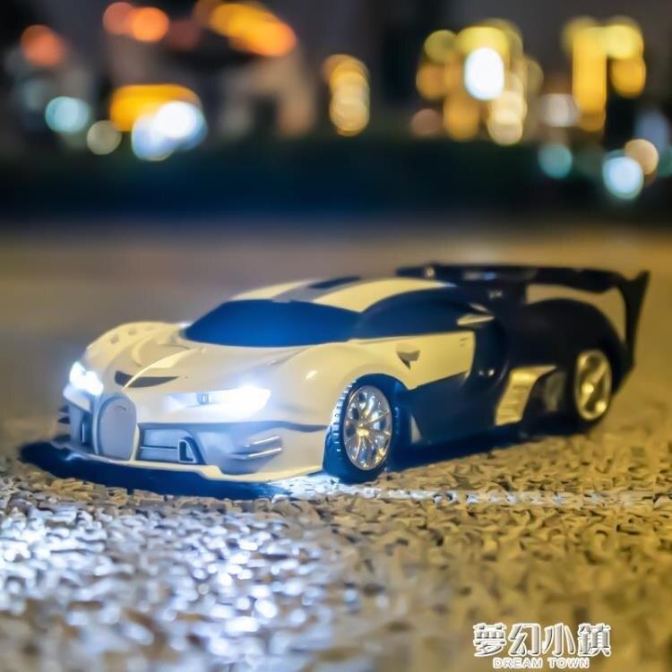 遙控汽車高速可充電無線賽車漂移車模型電動小汽車兒童玩具車男孩 ATF 新年鉅惠