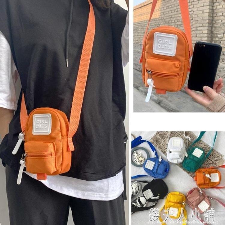 新款小斜背包手機包男女斜挎迷你小包包時尚護照包防水小腰包yh