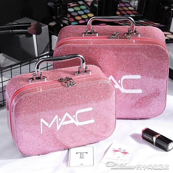 化妝包 女大容量小號便攜簡約可愛洗漱品收納盒大號化妝箱手提【快速出貨】