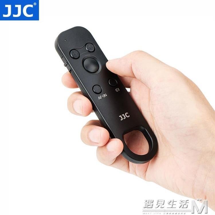 現貨藍芽無線遙控器適用索尼RMT-P1BT快門B門錄像視頻變焦A7M3 A7R4