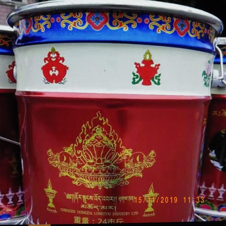 圓桶裝純酥油供佛必備佛油純植物佛油10公斤品質保證價格便宜 -
