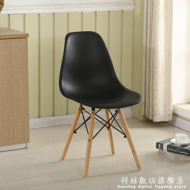 現貨伊姆斯椅時尚現代簡約椅子創意凳子書桌椅辦公背靠椅家用北歐餐椅