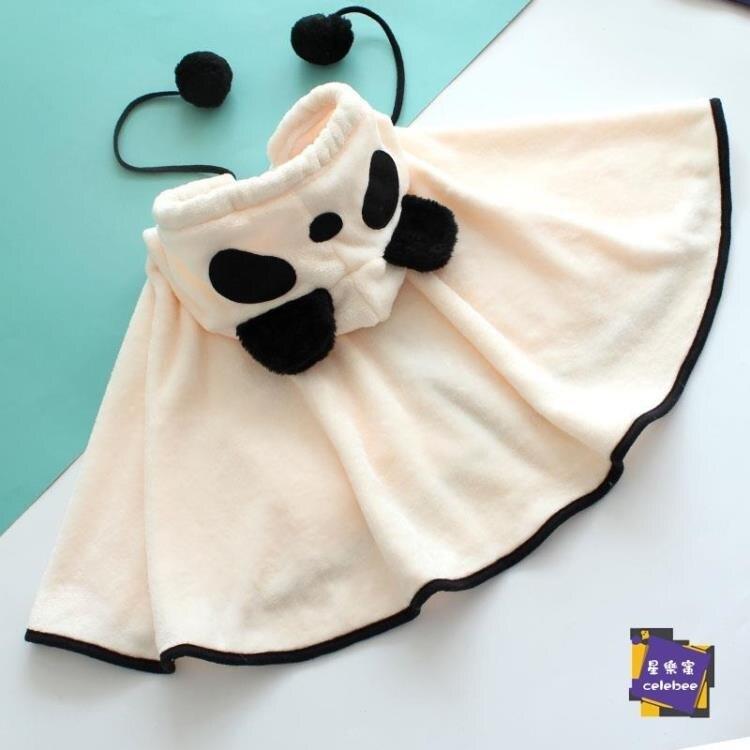 斗篷 親子兒童熊貓衣服帶帽斗篷披風保暖洋氣寶寶外套防風披肩珊瑚絨【全館免運 限時鉅惠】