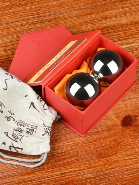 握康保定鐵球健身球手球實心鋼球