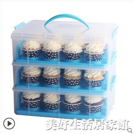 現貨烘焙工具 36格紙杯蛋糕打包盒 三層馬芬蛋糕包裝盒密封收納盒