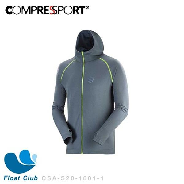 【Compressport瑞士】2020 BornToSBR 無縫線保暖外套 CSA-S20-1601-1 原價4800元
