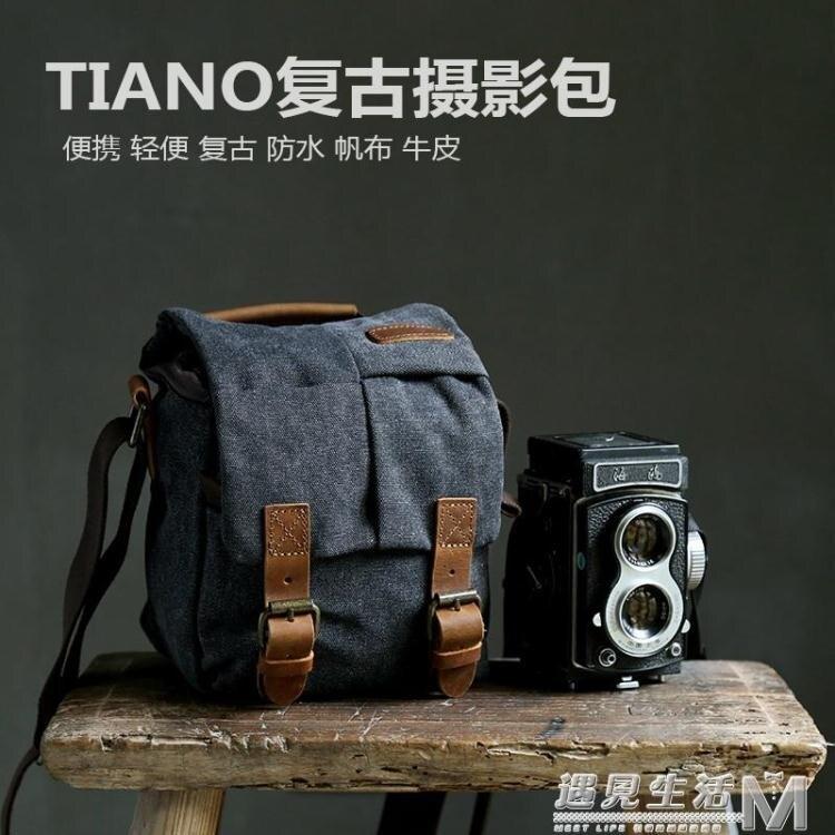 現貨數碼相機背包佳能尼康便攜單肩男女斜跨單反包多功能攝影包