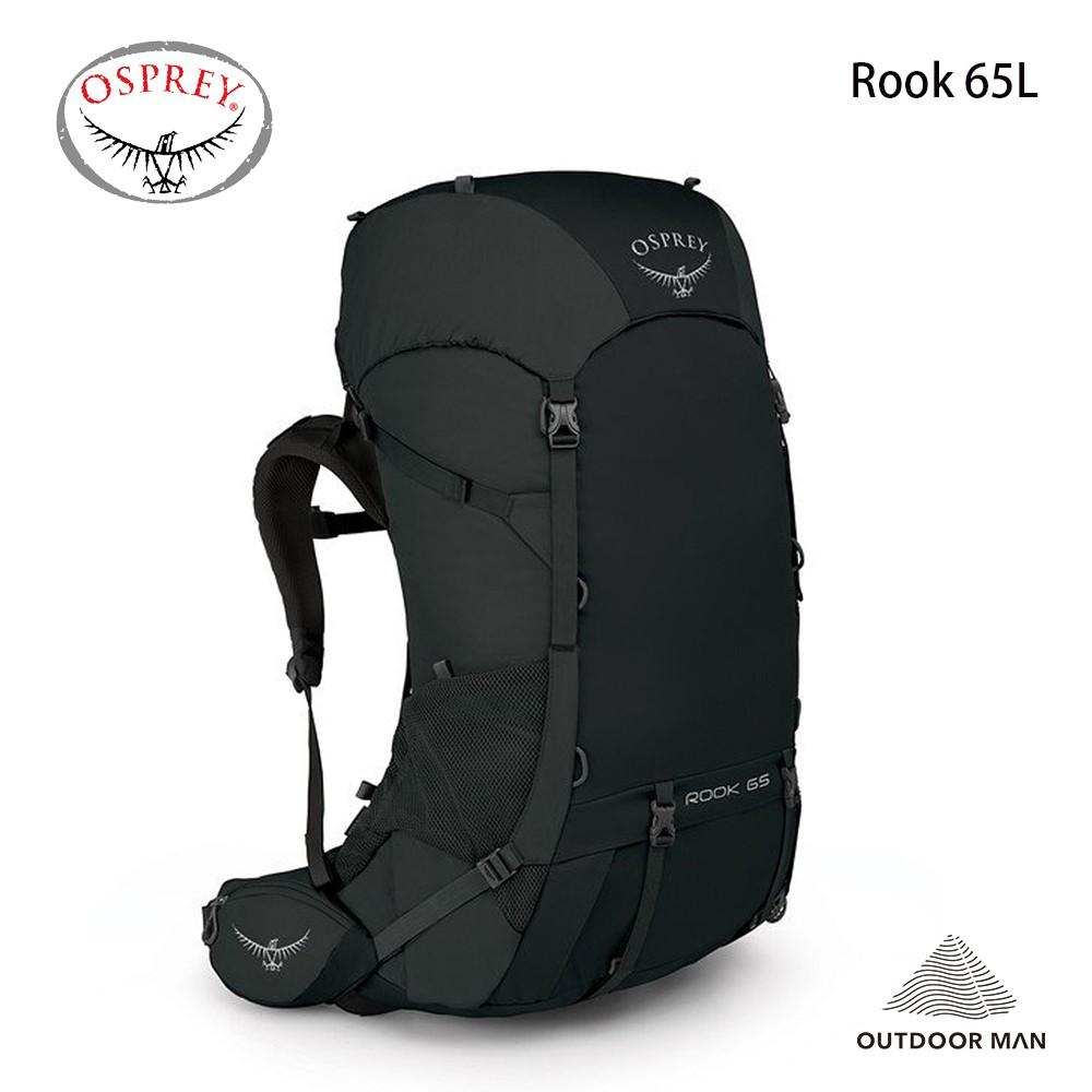 [Osprey] 男款 Rook 專業登山背包 65L/黑