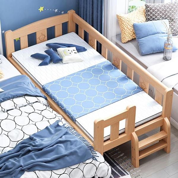 實木兒童床 木兒童床男孩單人床女孩公主床加寬小床邊兒童床拼接大床【快速出貨八折搶購】