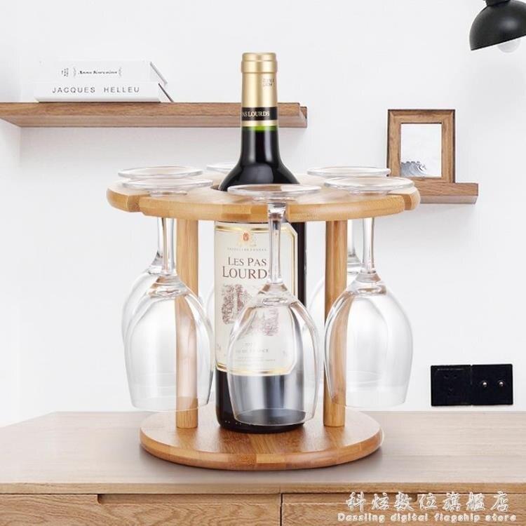 現貨楠竹竹木紅酒架擺件紅酒架紅酒杯架酒杯架高腳杯架倒掛家用酒架
