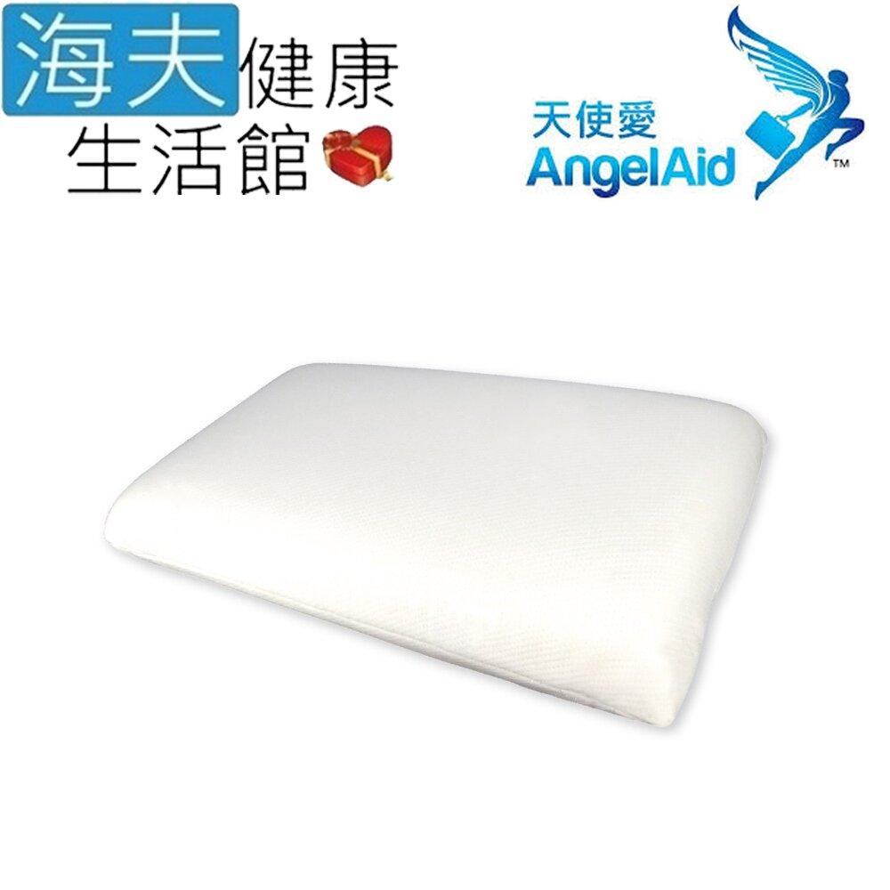 【海夫健康生活館】天使愛 AngelAid 全功能 舒眠記憶枕(MF-PL-04S)
