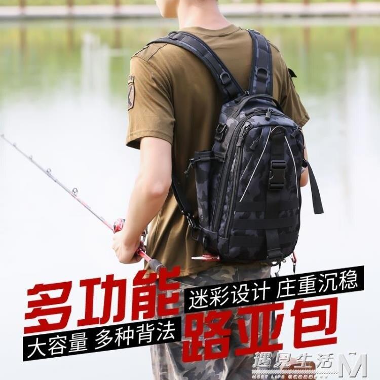 現貨路亞包多功能背包戶外迷彩戰術釣魚漁具裝備運動單後背斜跨防潑水