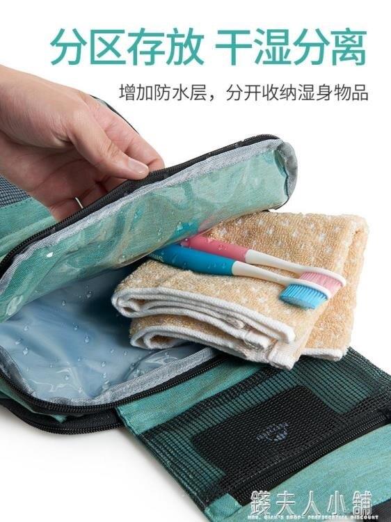NH挪客旅行干濕分離洗漱包男女大號便攜防水化妝包收納袋旅游用品yh