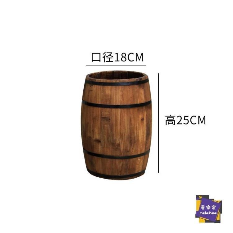 酒桶 實木圓形花盆碳化庭院陽台種植酒桶木桶啤酒桶裝飾花箱花盆花架『居家收納』