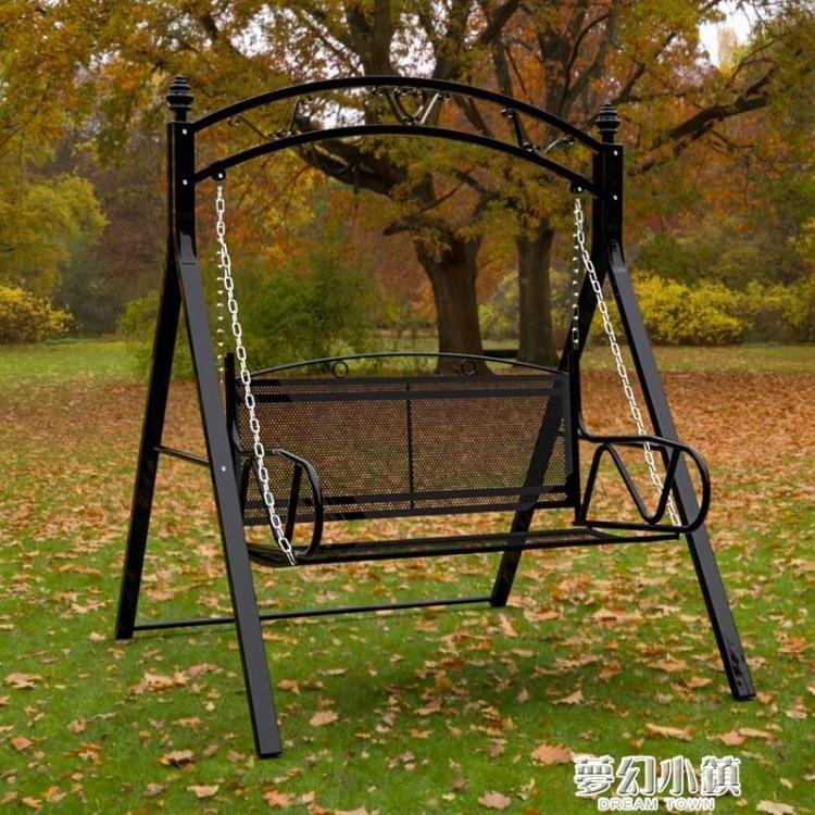 戶外秋千雙人吊椅室內兒童搖籃椅庭院成人搖椅豪華鐵藝加厚吊籃  ATF 新年鉅惠