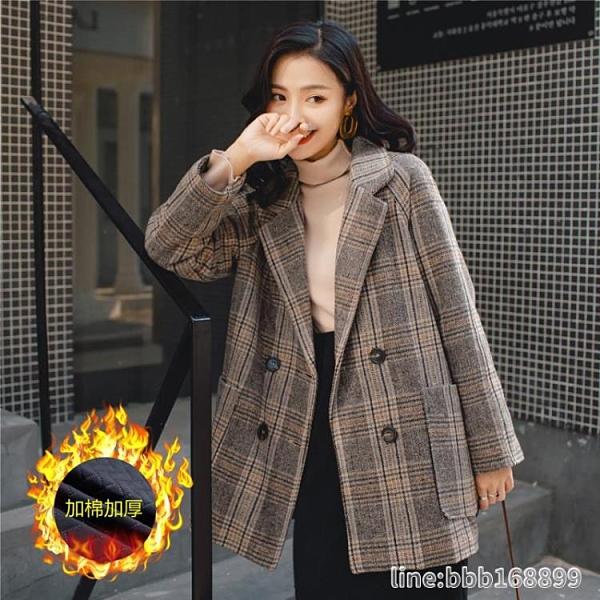 外套 加棉加厚格子外套女秋冬年新款小個子百搭顯瘦西裝大衣潮 瑪麗蘇
