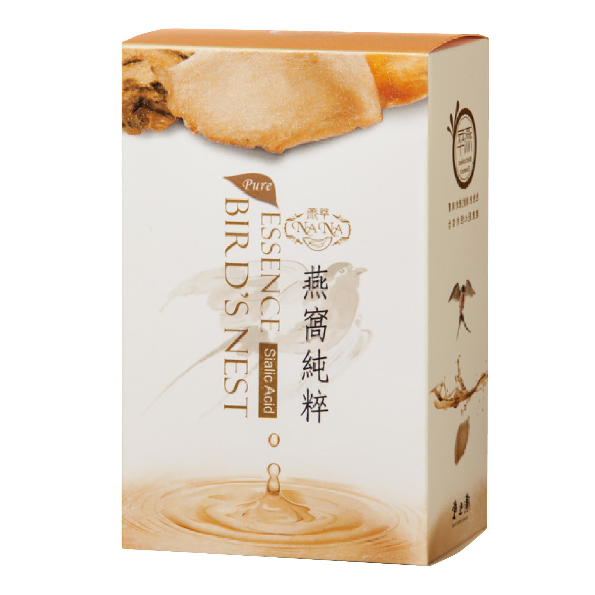 【廣生堂】 NANA燕萃膠囊3%兩盒組 30粒/盒 - 加贈綺麗童顏膠原蛋白一盒組 7入/盒