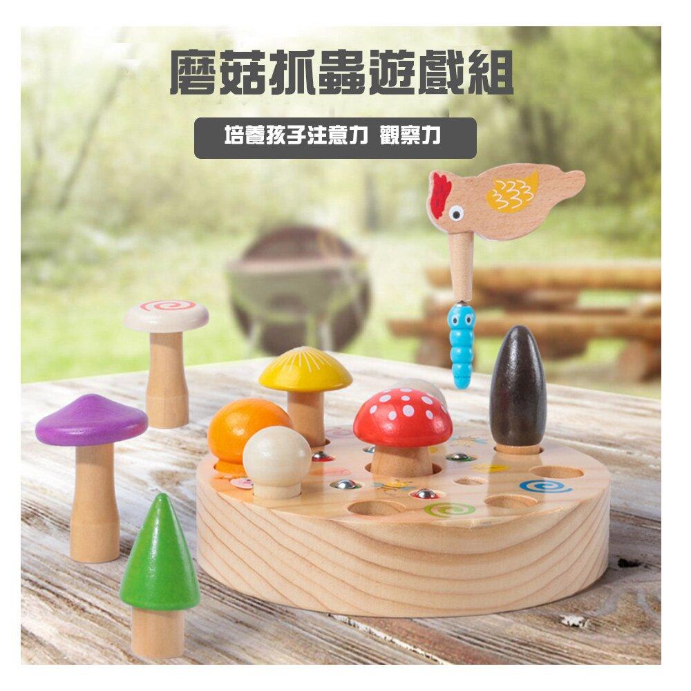 (經典木玩)魔法香菇森林啄木鳥抓蟲遊戲組(A085)