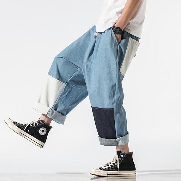 男士褲子 春夏季拼色闊腿牛仔褲男士寬鬆直筒潮牌休閒老爹褲日系哈倫褲子男