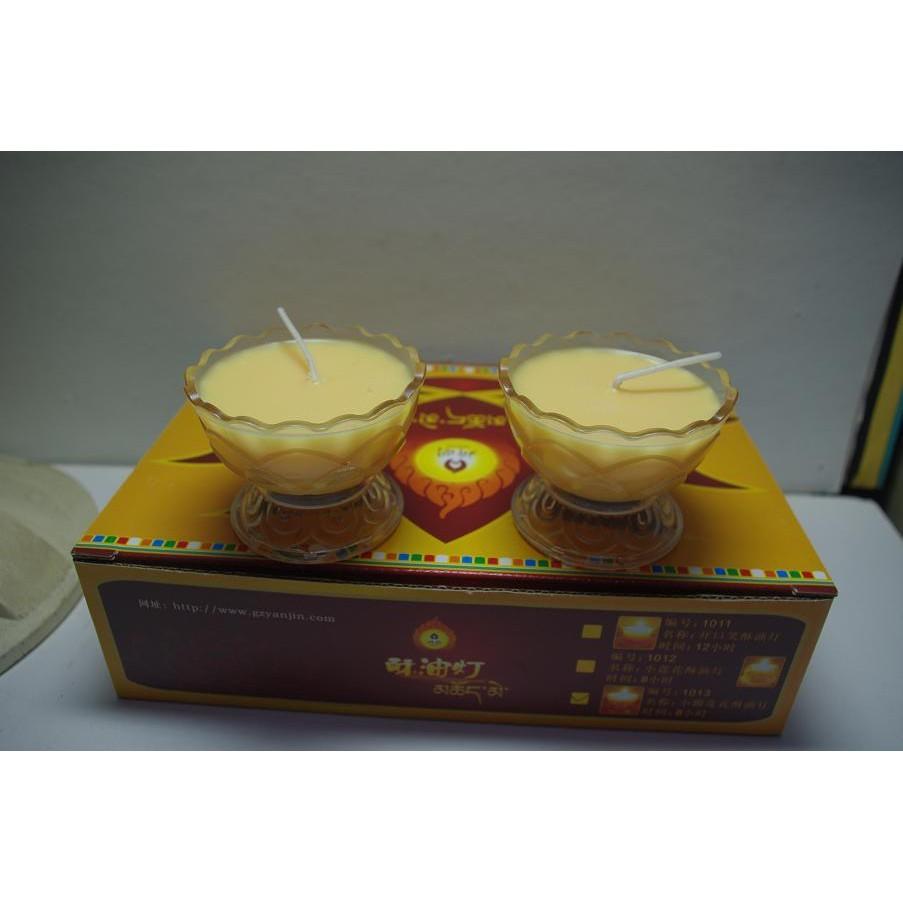 佛教油燈小腳酥油燈蓮花型酥油(10-12小時)2盞 -