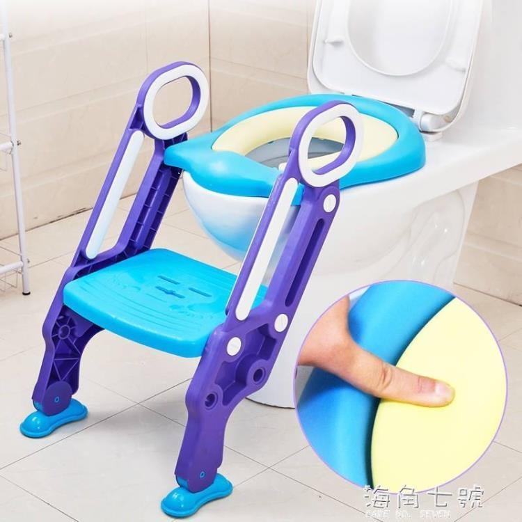 兒童坐便器馬桶梯男女寶寶小孩廁所馬桶架嬰兒座便圈樓梯式可摺疊