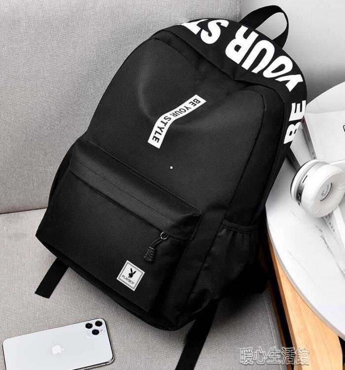 電腦版公事包背包男雙肩包大容量電腦包中學生初中高中大學生旅行書yh