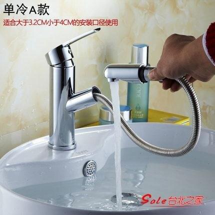 抽拉式水龍頭 抽拉式水龍頭 家用可拉伸洗頭伸縮洗臉面盆洗手池台下盆單孔