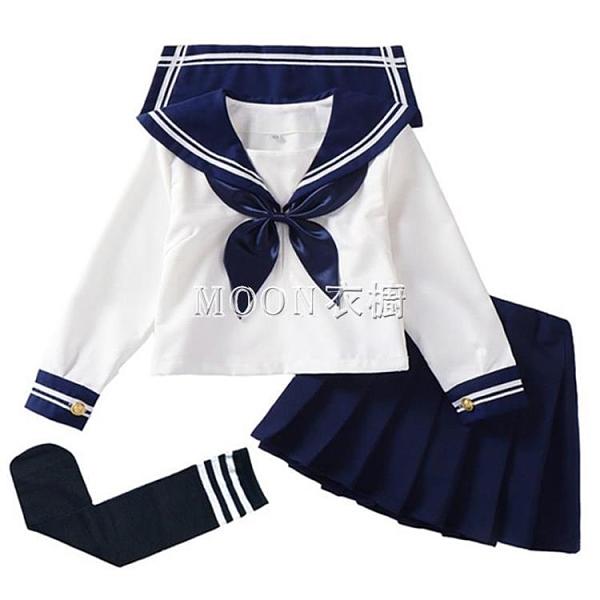 2021春夏日系女童jk制服長袖百褶裙套裝短袖水手服小學生校服套裝 SUPER SALE 交換禮物