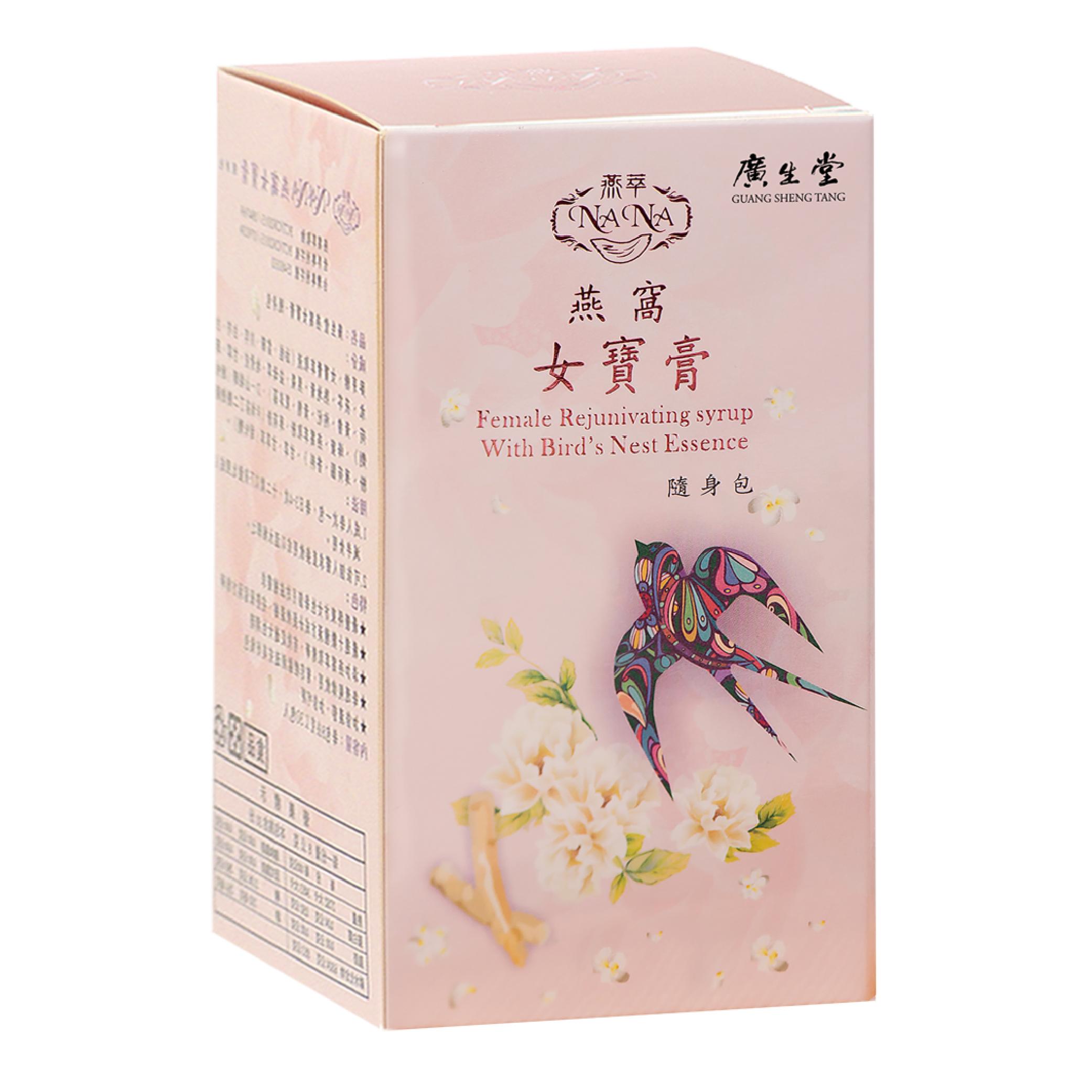 【廣生堂】 NANA燕窩女寶膏隨身包5盒組-加贈NANA燕窩女寶膏隨身包1盒組 30入/盒