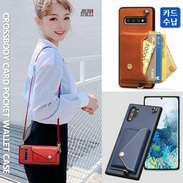 手機項鍊 皮革/Galaxy Note 20/10/9/8/S20/S10 5G/S9/+/Ultra/束帶/繩/手機殼/手機殼