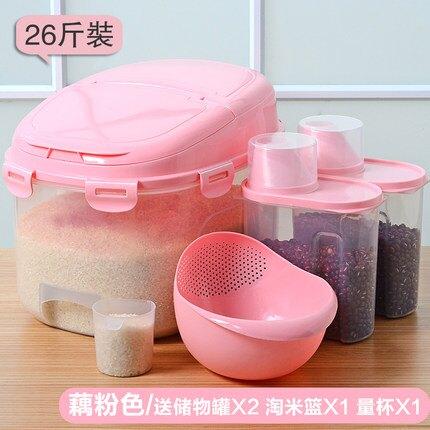 裝米桶-廚房密封米桶家用塑料防潮收納20斤裝米缸大米面粉儲米箱10kg【全館免運 限時鉅惠】