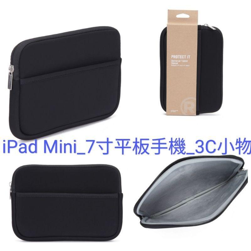 平板.ipad歐美 3c整理包 8寸平板套  7寸手機包 車載收納包zbs118小款