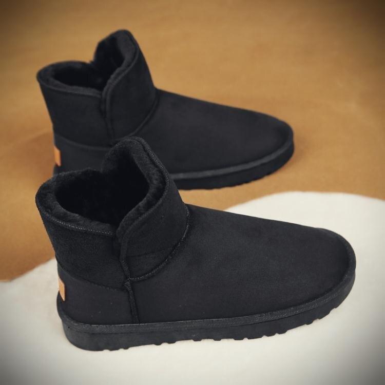 防寒靴 雪地靴男冬季加絨保暖短靴百搭高幫棉鞋潮加厚防滑懶人面包鞋