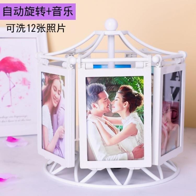 創意DIY手工定制照片相冊相框擺台婚紗照結婚紀念日生日禮物女生yh