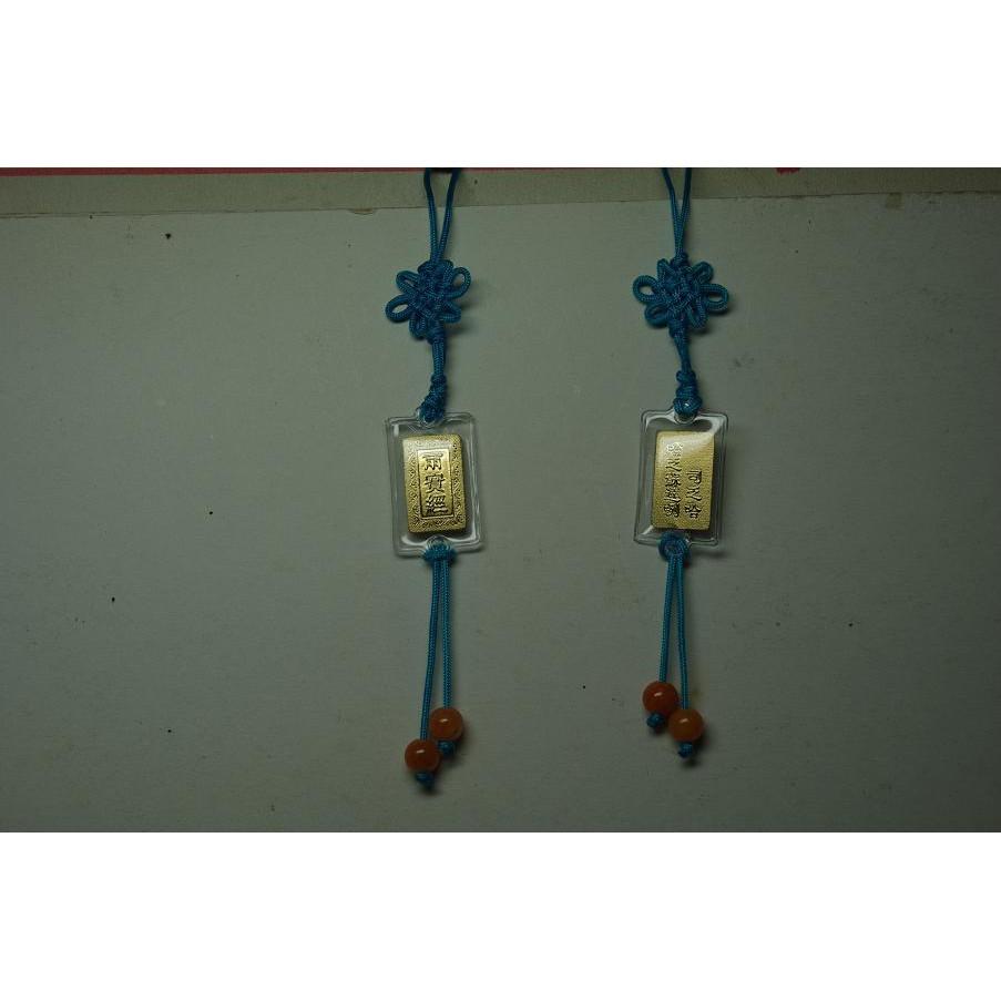 雨寶經金箔手機吊飾 -