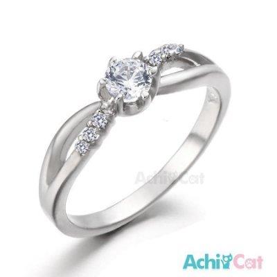 戒指 AchiCat 正白K 尾戒 珍愛之心 八心八箭 A450